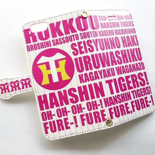 受注発注:手帳型スマホケース HT V PINK