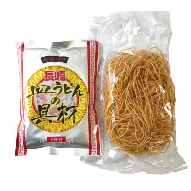 長崎皿うどん