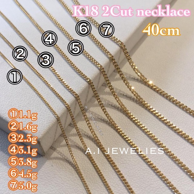 K18 No.4 40cm 2面 喜平 チェーン ネックレス chain necklace 2cut 18金