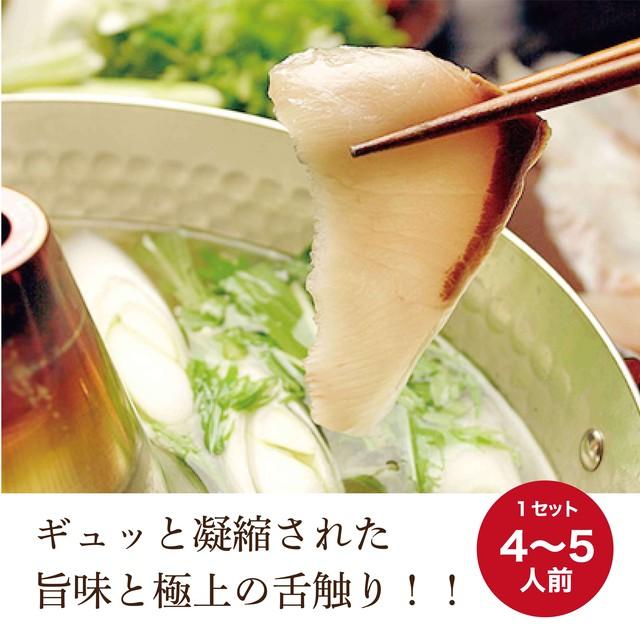 【おうちご飯グルメフェア】超目玉30セット★レモンが香る 熟成魚のしゃぶしゃぶ(4~5人前)30%OFF