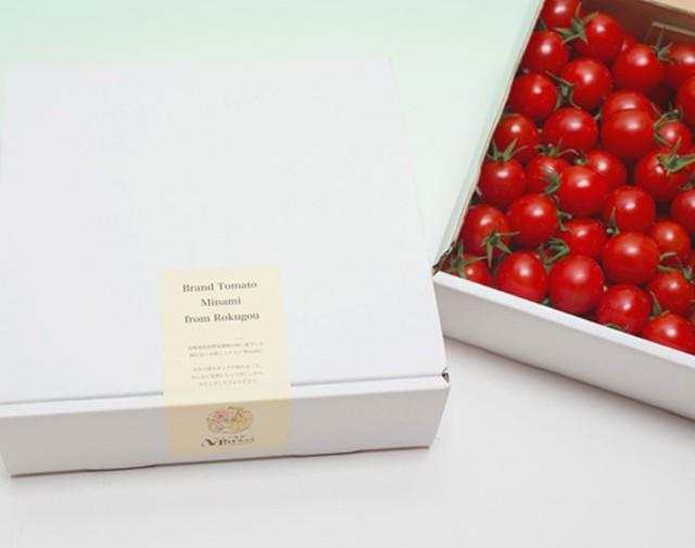 南麓郷の赤い果実 1.25KG ミナミ赤のみ簡易BOX