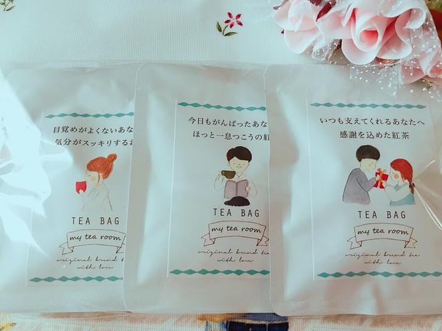 プレゼントにオススメ*紅茶3種セット!