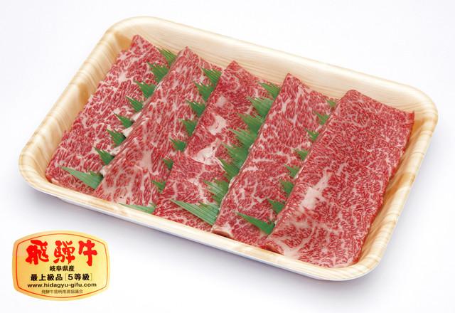 10.飛騨牛霜降り焼肉(ロース)500g