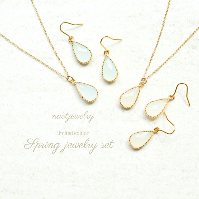 2021【期間限定・送料無料】spring jewelry 2点set(イヤリング対応可)