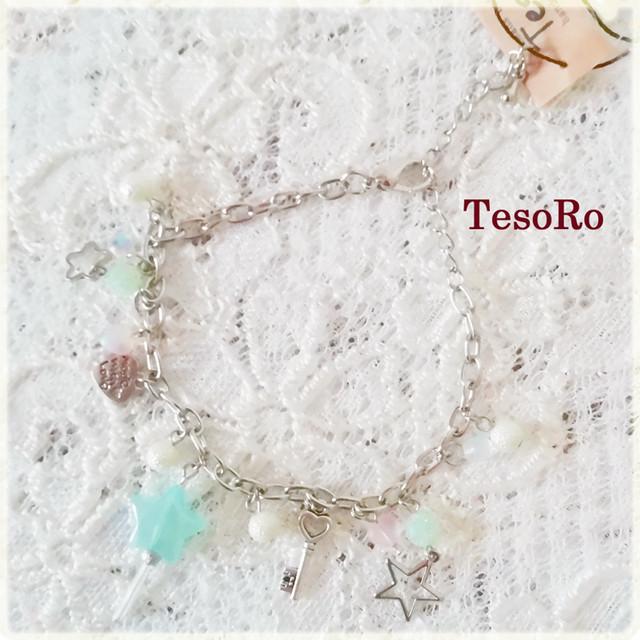 TesoRo:星のステッキバッグチャーム 青