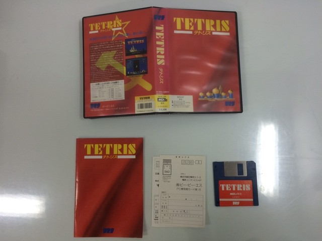 MSX テトリス