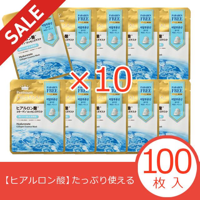 【大特価83%OFF】【送料無料】-ヒアルロン酸-たっぷり使える100枚入 PREMIUM DERMALエッセンスマスク