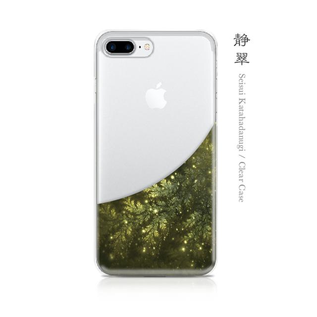 静翠 - 和風 iPhone クリアケース