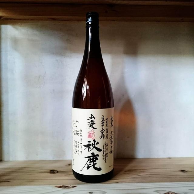 秋鹿 山廃純米 火入原酒 720ml