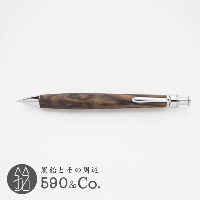 【工房 楔】0.5mmペンシル楔 (黒柿 孔雀杢)