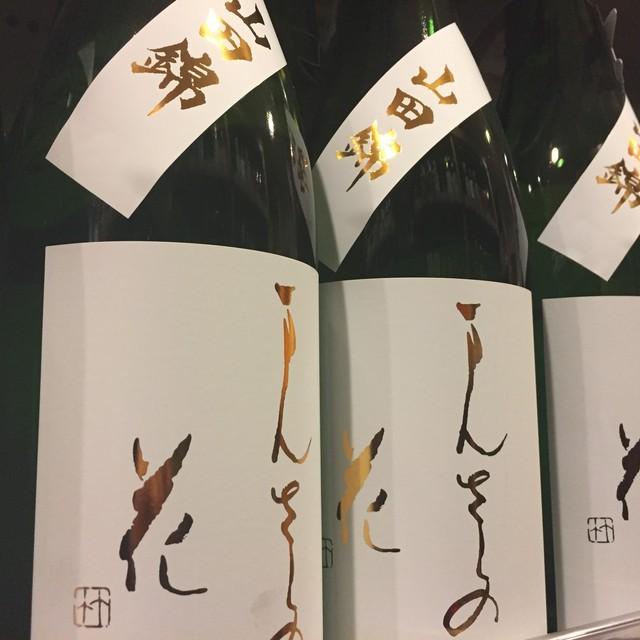 まんさくの花 巡米吟醸シリーズ 山田錦  1.8ℓ