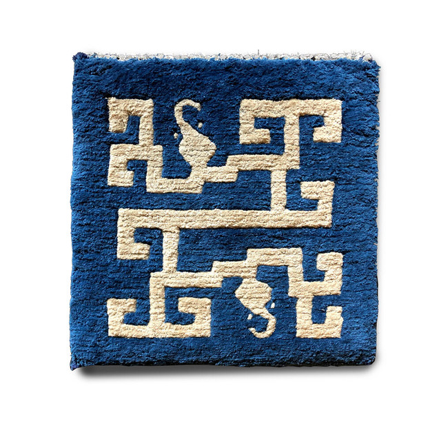 虺竜/鋏入れ(藍、薄茶)