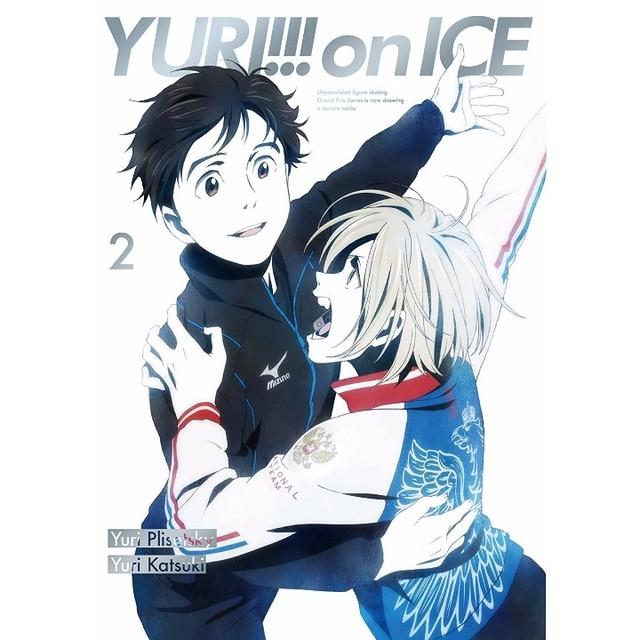 【新品】ユーリ!!! on ICE 2(Blu-ray Disc)