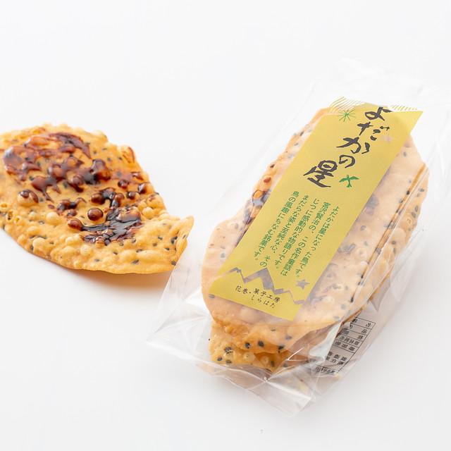 末廣 懐かしの味 みちのく銘菓「豆銀糖」