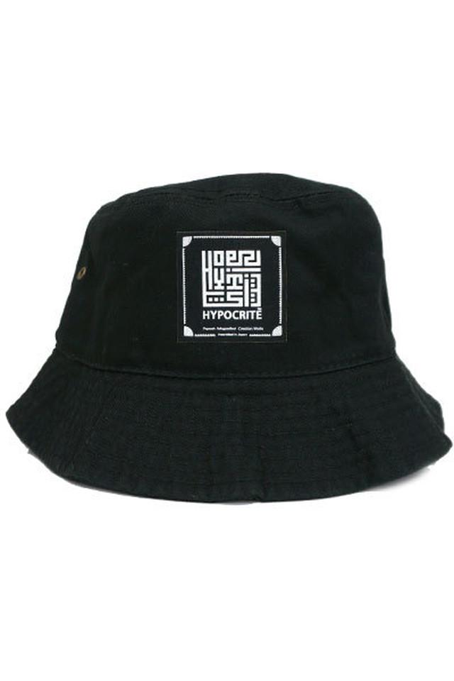 【HYPOCRITE】  The Hie Logo Backet Hat- BLACK