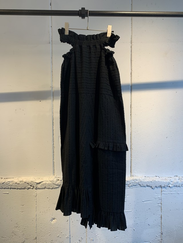 HOUGA    windy skirt