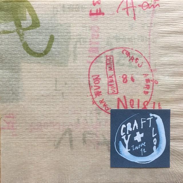 【倉敷意匠計画室】バラ売り6枚 カクテルサイズ ペーパーナプキン グラフィティC ナチュラル