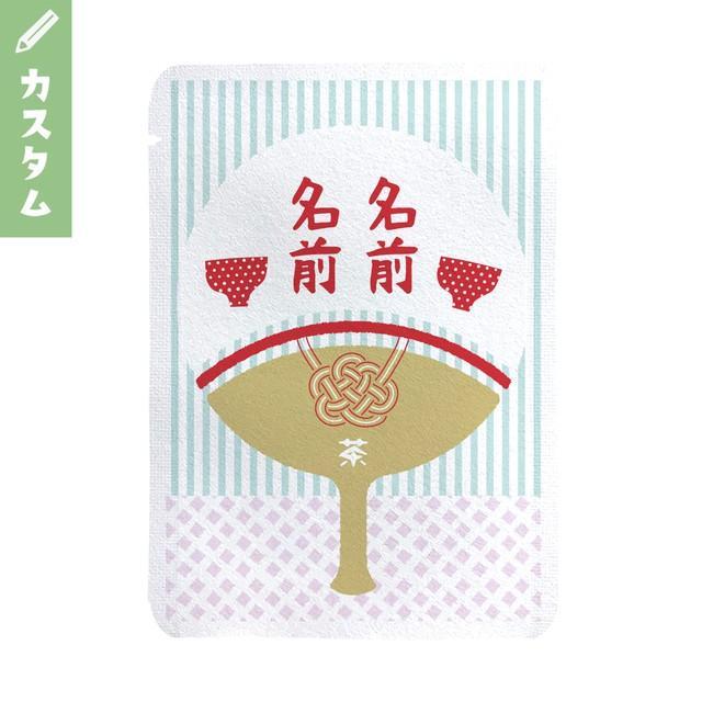 【カスタム対応】うちわ柄(10個セット)_cg037|オリジナル名入れプチギフト茶