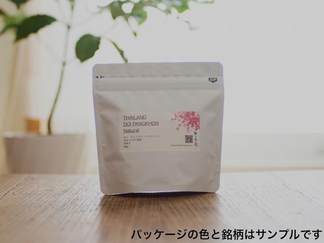 コスタリカ(レッドハニー)・中煎り(180g)