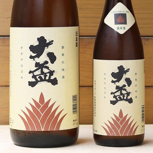 大盃(おおさかずき) 純米酒 720ml 【群馬】