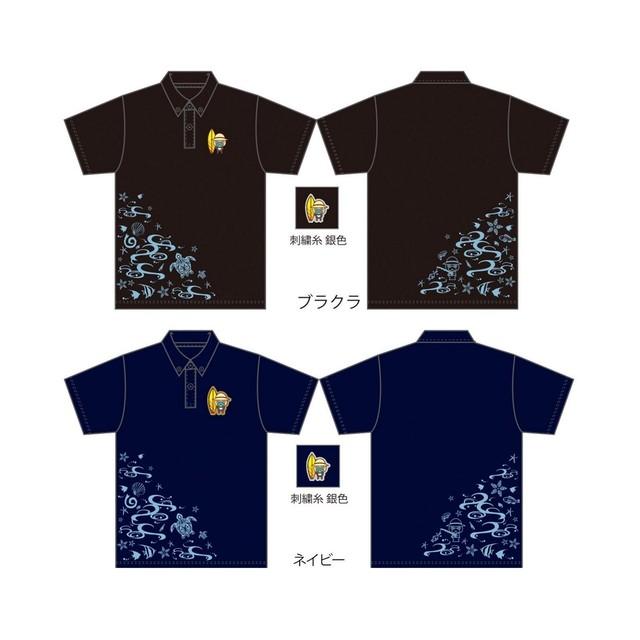 ポロシャツかりゆしシャツ 海デザイン