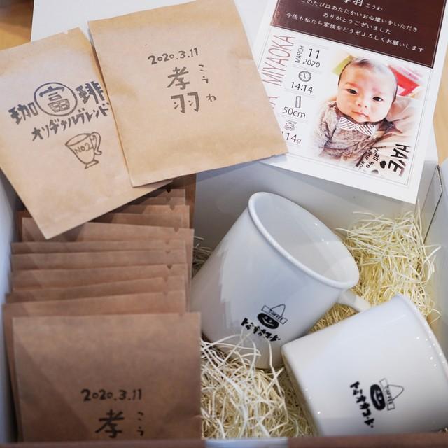 オリジナルブレンド珈琲ギフト4500円