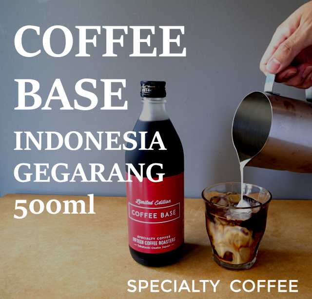 COFFEE BASE | INDONESIA | カフェオレベース 500ml