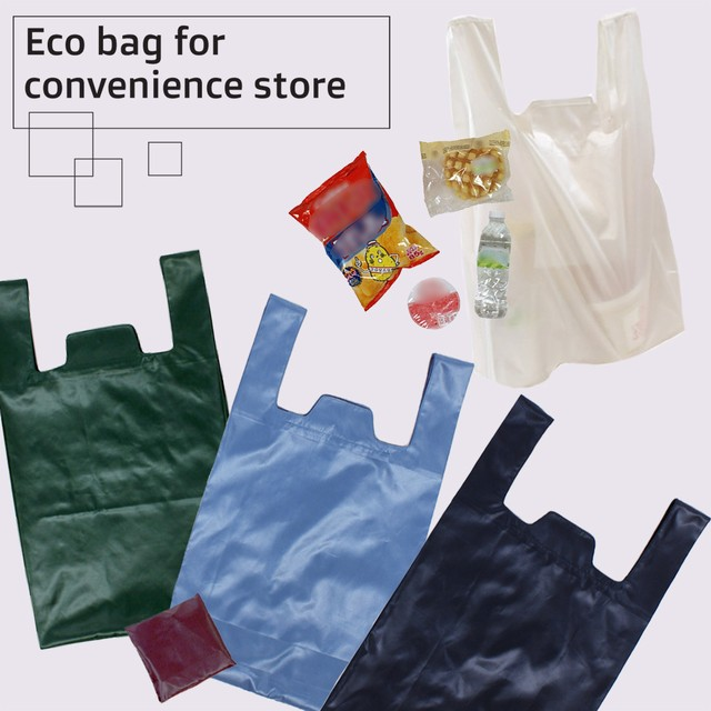 Ecobag Lsize -エコバッグ コンビニ レジ袋 買い物袋-