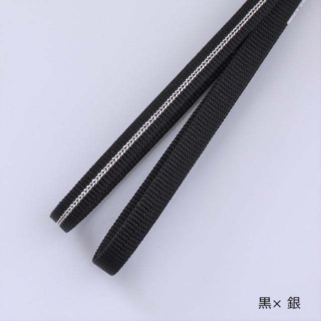 かわせみ 二分紐 シルバーライン:黒 × 銀