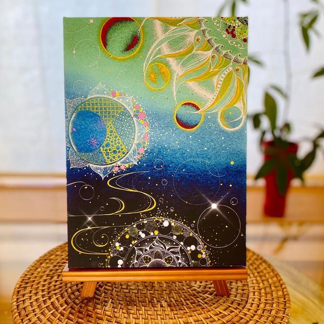 キャンバスアート 地球・月・太陽〜共鳴〜(複製画)(曼荼羅アート)