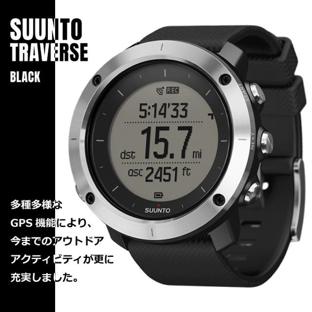 SUUNTO スント TRAVERSE BLACK トラバース ブラック GPSナビゲーション SS021843000 ブラック×シルバー 腕時計 メンズ【国内正規品】