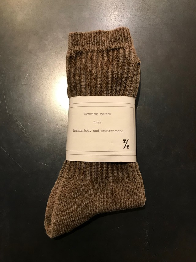 TrAnsference object dyed long socks - dark sand