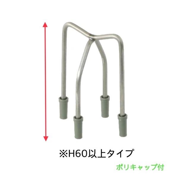 パテントスペーサー(鋼製) PL付 H90 250個入