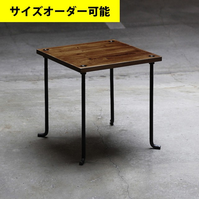 IRON FRAME SIDE TABLE[BROWN COLOR]サイズオーダー可