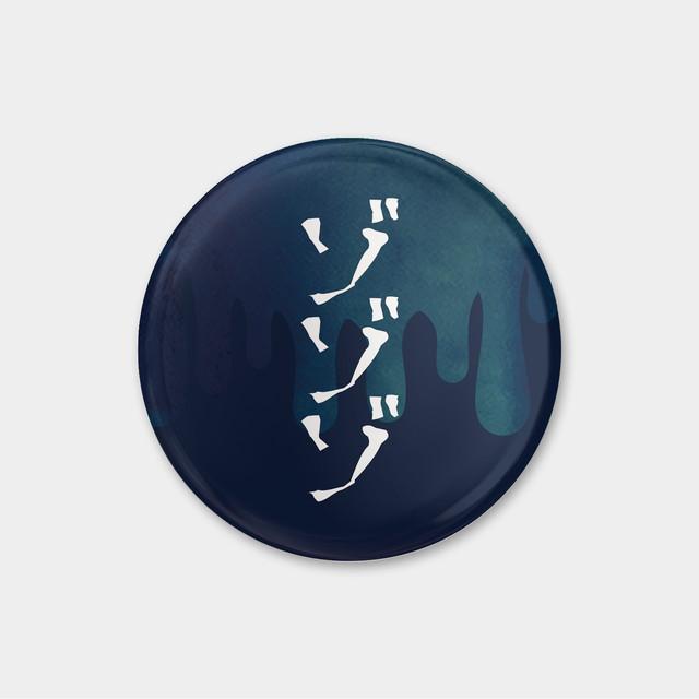 青い缶バッチ(57mm)