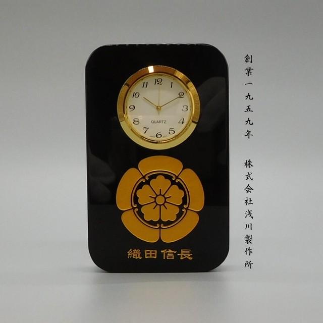 【限定販売】織田信長 家紋 匠の黒硝子時計