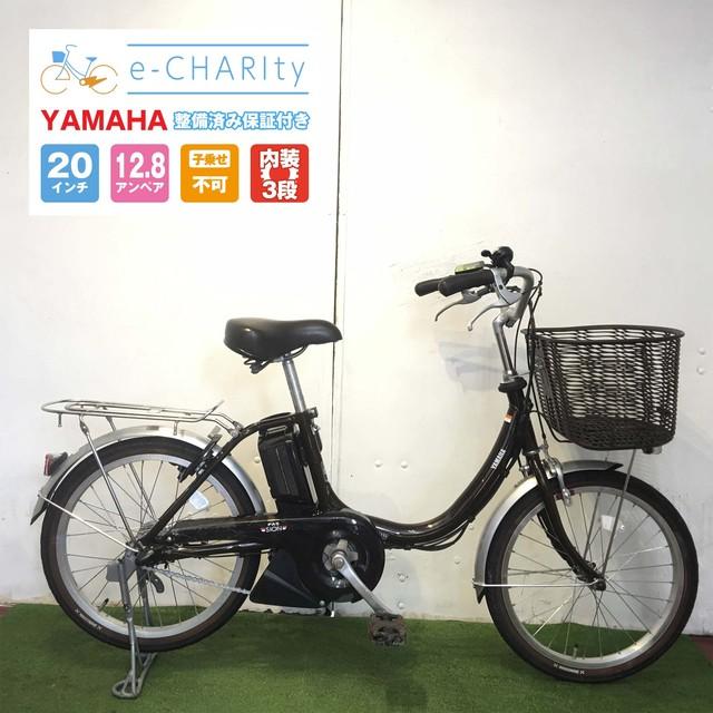 電動自転車 小径車 展示車 YAMAHA PAS シオンU ブラウン 20インチ 【YN016】【横浜】
