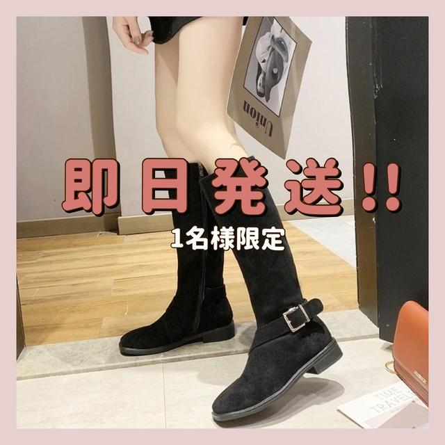 【即日発送!1名様限定!25%OFF!】シンプル ブーツ シューズ ブラック B1865