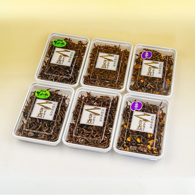 【常温便】いかなごくぎ煮 3種類6個セット(生姜80g×2、山椒80g×2、くるみ入り80g×2)