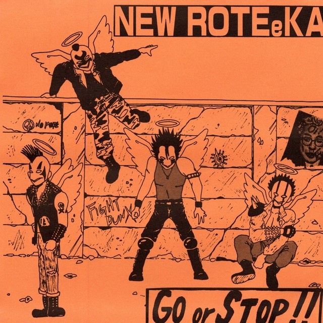 【7inch Flexi・国内盤】NEW ROTEeKA(ニュー・ロティカ)/ Go or Stop !!