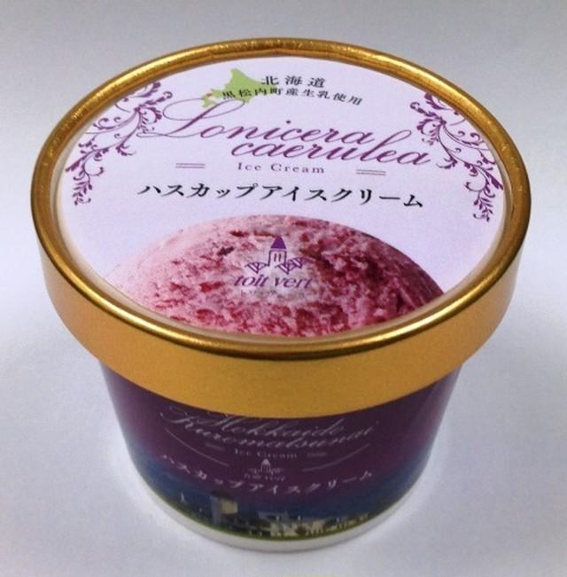 ハスカップアイスクリーム【110ml】