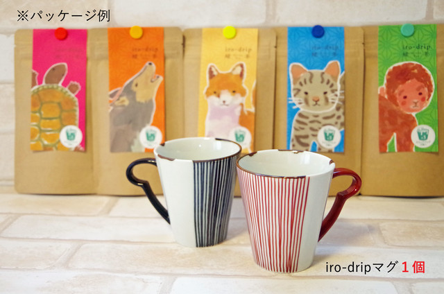 iro-drip緑茶3個入り5種+iro-dripマグ1個セット