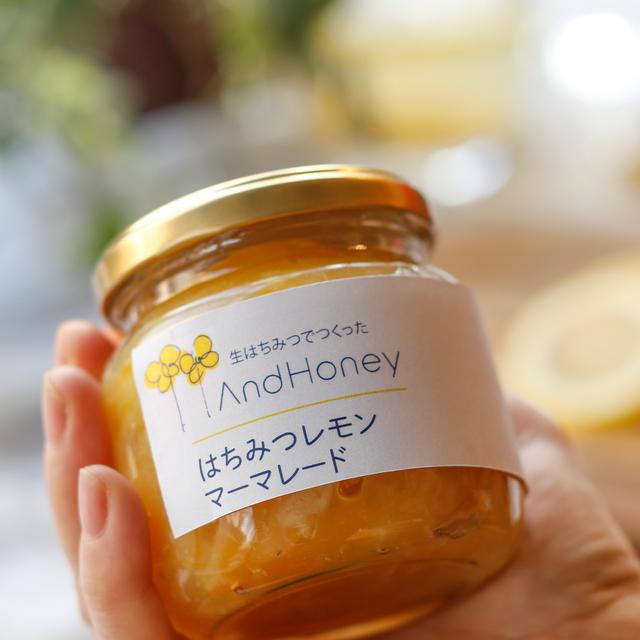蜂蜜ジャム【オレンジ】