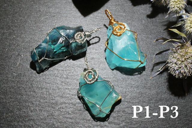 【宝石質】ブルーオパール 原石 ペンダントトップ ペルー産 P01-03