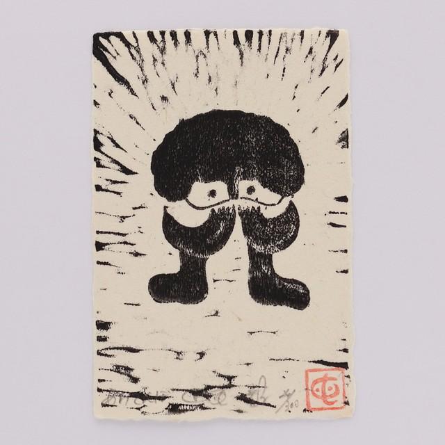 田中毅/つよむしよわむし版画  あわてんぼう