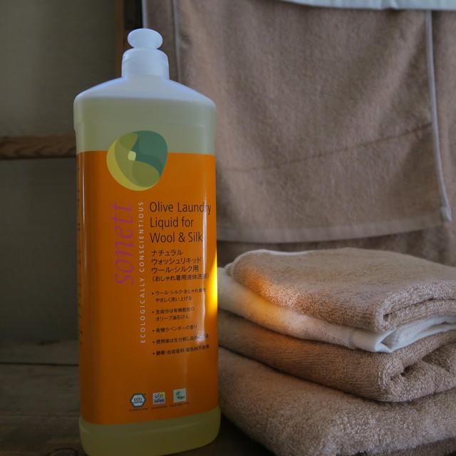 sonetto ウール&シルク用洗濯洗剤