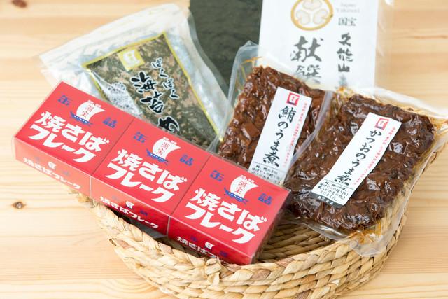 潮宝食品(株) / ご飯が3倍美味しくなるShizuoka海の幸詰合せ5点セット