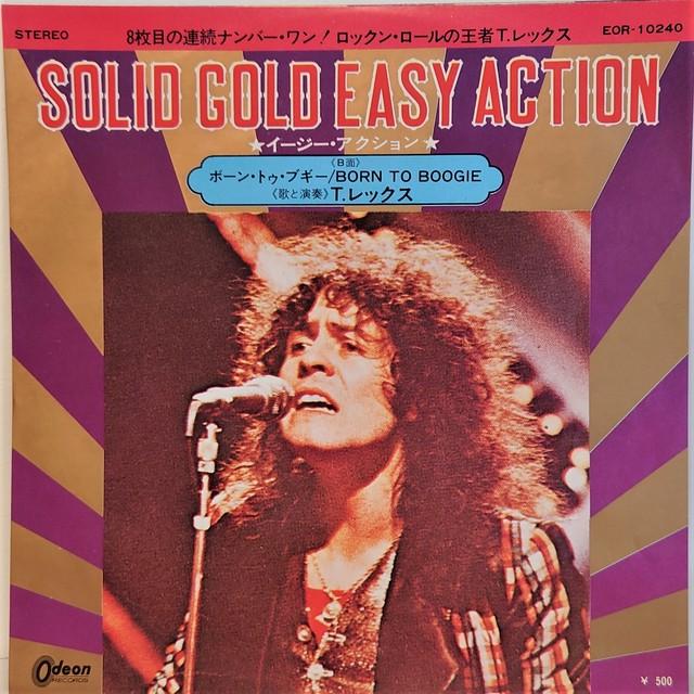 [中古7inch]  T.Rex – Solid Gold Easy Action