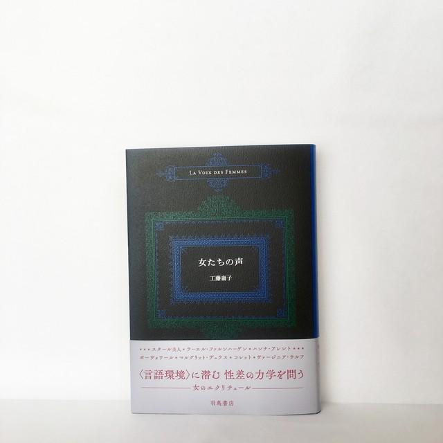 『石巻だより 通巻1-12号』(委託販売品)