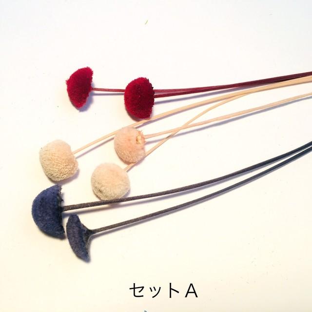 【花材・プリザーブドフラワー】ボタンフラワー セットA